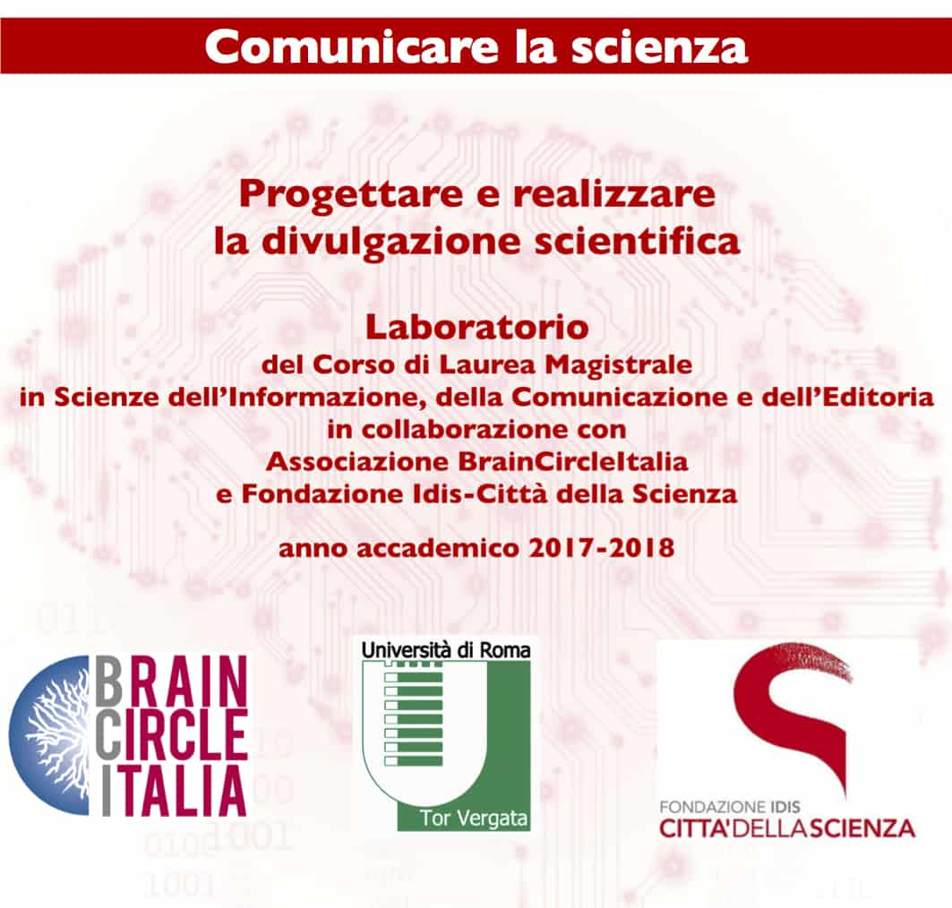 Laboratorio all'Università di Tor Vergata 2017-2018