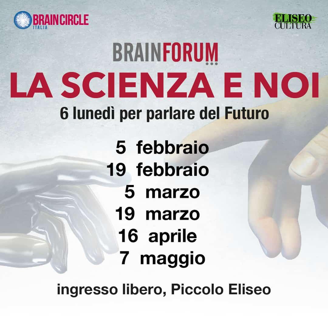 La scienza e noi 2018